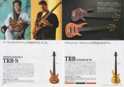 Tetsuo Sakurai et John Pattitucci chez Yamaha (catalogue Yamaha 1994)