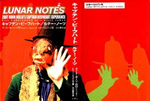 Lunar Notes, dans sa version japonaise, dont la couverture reprend celle de Trout Mask Replica