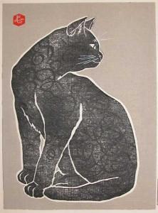 Chat noir par Sadanobu, École d'Osaka (XIXe siècle)